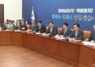 막 내린 7월 임시국회…민주, 공수처 출범도 '속도전'