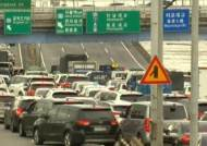 강변북로·올림픽대로 등 통제 계속…출근길 교통혼잡