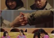 '모범형사' 손현주X백은혜X이하은, 진짜 가족이 될 수 있을까?