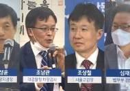 이성윤 서울중앙지검장 유임…대검 차장에 조남관
