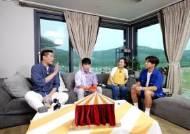 '유랑마켓' 장동민, 인생 첫 중고 거래 도전! 프로그램 최초 9개 '한정 판매'