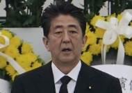 히로시마·나가사키 '똑같은 추모글'…아베 연설 논란