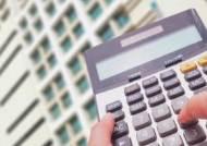 시세 6억 밑 1주택 '세금 경감안'…논란 속 감면 폭 '주목'