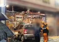 부산 동래구서 차량 충돌 후 식당 돌진…인명피해 없어