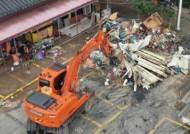 '소 잃고 집 잃고'…전남 구례 침수 피해에 마을 쑥대밭
