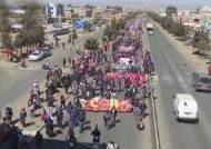 볼리비아 '대선 연기' 반대 시위…열흘째 도로 봉쇄|아침& 세계