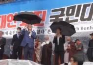 전광훈 목사 재구속되나…검찰, 법원에 보석 취소 청구