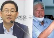 통합당, 뒤늦게 '전광훈 선긋기'…내부선 황교안 책임론도