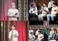'히든싱어6' 정동원, 최연소 판정단 출격…색소폰으로 진성 응원