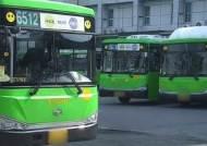 서울 버스기사 확진…교사 부부 감염, 학교까지 '광화문발'