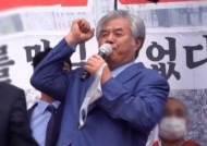 """""""사회주의 국가 만들려 핍박""""…전광훈 또 '병상 유튜브'"""