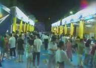 중국 우한, 수영장 파티 이어 '맥주축제'…10만 명 몰려