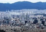 강남 갭투자 거래 '반토막'…'부동산 대책' 약발 먹히나