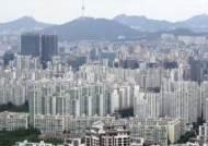 '부동산 대책' 통했나?…강남 4구 갭투자 거래 '반토막'