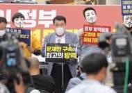 """사랑제일교회, 느닷없는 정은경 비난…""""정치적 편향"""""""