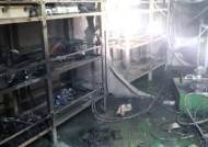 거제 삼성중공업 건조 선박서 화재…작업자 2명 사상
