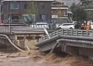 강릉, 폭우로 침수 피해 속출…교량 끊겨 주민 긴급 대피