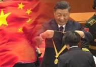 중국, 사실상 '코로나 종식' 선언…훈장 주며 '영도력' 자랑