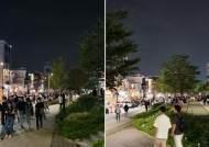 연트럴파크 근황 보니 '북적북적'…통제마저 뚫린 한강공원