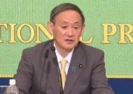스가, 아베 총리 뒤잇는다…일 자민당 총재 선거 압승