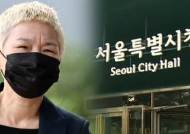 """김재련 """"서울시 관계자, 피해 알고도 못 도왔다고 사과"""""""