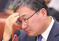 이상직과 올 총선 함께 뛴 '전처'…'차명 재산' 의혹 핵심