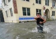 허리케인 '샐리' 미 남부 상륙…강풍·폭우 피해 속출