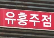 '광주 유흥업소발 감염' 추적해보니…사랑제일교회서 시작