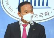 """박덕흠, '공사 수주 의혹' 부인…야당 """"조사특위 구성"""""""