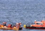 제주서 스쿠버다이빙 중 실종…3시간 만에 해경이 구조