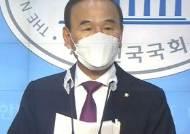 '피감기관 공사수주' 의혹 박덕흠…국민의힘 전격 탈당