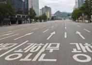 """보수단체 '개천절 차량 행진' 신고…주호영 """"헌법 권리"""""""