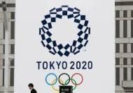 도쿄올림픽 개최 결정 전후로 송금…'돈 로비' 의혹 확산