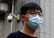 """홍콩 우산혁명 주역 조슈아 웡 체포…""""불법 집회 참가 혐의"""""""