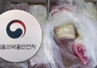 미국산 냉동 우족서 동물용 항생제 검출…불안한 추석 밥상