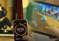 랜선 윗몸일으키기, 모바일 운전게임…'온라인 체육대회'