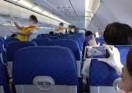 '목적지 없는 비행' 여행상품 이달 출시…직접 타보니