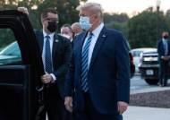 참모들 반대 꺾고 퇴원한 트럼프…대변인 등 최소 13명 감염 코로나 뇌관된 백악관