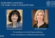 '노벨 화학상' 여성 과학자 2명 공동수상…현택환 교수 수상 불발