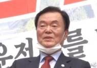 '광복절 집회 주도' 김경재 구속적부심 기각…구속 유지