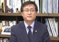 """[인터뷰] 김성환 """"일 기업 특허소송, 다윗·골리앗 싸움…정부 차원 대응책 세워야"""""""