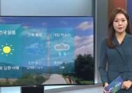[날씨] 오늘 곳곳 강한 바람…남해안·제주도 중심 강풍특보