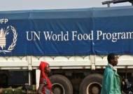 """""""최고 백신은 식량"""" 노벨 평화상에 유엔 세계식량계획"""