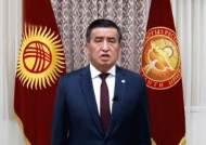 키르기스스탄, 총선 불복 시위로 정국 혼란 계속 아침& 세계