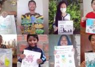 """""""우리의 영웅""""…의료진에게 보내는 아이들의 그림 편지"""