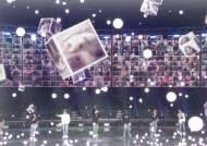 방탄소년단, 이틀간 온라인 콘서트…'응원'만 1억개