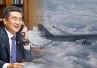 공중급유기 타고 첫 방미…서욱 국방장관 '전작권' 논의