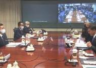 한·미 안보협의회서 양국 이견…전작권·부담금 '시각차'