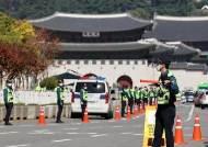 '1천 명 광화문집회' 금지 통고…경복궁역 90명 집회 신고하기도