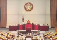 '선거법 위반' 시효 오늘 만료…현역 의원 20여 명 기소